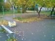 Екатеринбург, ул. Белинского, 149: площадка для отдыха возле дома