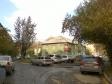 Екатеринбург, Akademik Gubkin st., 81А: о дворе дома