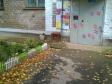 Екатеринбург, Akademik Gubkin st., 81А: площадка для отдыха возле дома