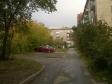 Екатеринбург, ул. Черняховского, 52Б: о дворе дома
