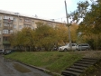 Екатеринбург, Chernyakhovsky str., 46: о дворе дома