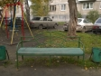 Екатеринбург, ул. Инженерная, 28А: площадка для отдыха возле дома