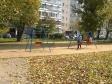 Екатеринбург, Mashinnaya st., 40: детская площадка возле дома