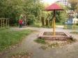Екатеринбург, Belinsky st., 165: детская площадка возле дома