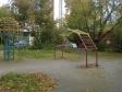 Екатеринбург, Belinsky st., 165: спортивная площадка возле дома