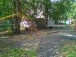 Екатеринбург, ул. Машинная, 58: спортивная площадка возле дома