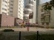 Екатеринбург, Savva Belykh str., 11: о дворе дома