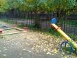 Екатеринбург, ул. Саввы Белых, 5: детская площадка возле дома