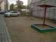 Екатеринбург, ул. Саввы Белых, 1: детская площадка возле дома