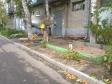Екатеринбург, Selkorovskaya st., 100/1: площадка для отдыха возле дома