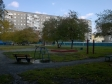 Екатеринбург, ул. Чкалова, 127: о дворе дома