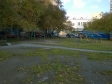 Екатеринбург, ул. Чкалова, 127: детская площадка возле дома