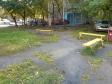Екатеринбург, Bardin st., 41: площадка для отдыха возле дома
