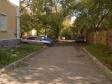 Екатеринбург, ул. 8 Марта, 95: площадка для отдыха возле дома