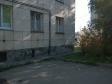 Екатеринбург, Stepan Razin st., 58: спортивная площадка возле дома