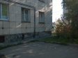 Екатеринбург, ул. Степана Разина, 58: спортивная площадка возле дома