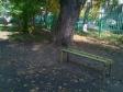 Екатеринбург, Frunze st., 43: площадка для отдыха возле дома