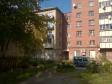Екатеринбург, Frunze st., 39: о дворе дома