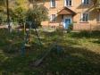 Екатеринбург, Stepan Razin st., 72 к.3: детская площадка возле дома