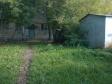 Екатеринбург, Stepan Razin st., 72 к.3: площадка для отдыха возле дома