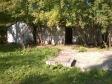 Екатеринбург, Stepan Razin st., 76: спортивная площадка возле дома