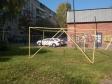 Екатеринбург, 8th Marta st., 127: спортивная площадка возле дома