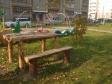 Екатеринбург, ул. Мартовская, 1: площадка для отдыха возле дома