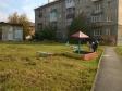 Екатеринбург, Plodorodiya st., 9: детская площадка возле дома