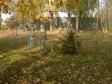 Екатеринбург, ул. Бисертская, 139Б: спортивная площадка возле дома