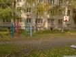 Екатеринбург, Bisertskaya st., 103: спортивная площадка возле дома