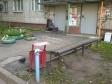 Екатеринбург, ул. Бисертская, 103: площадка для отдыха возле дома