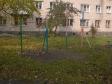 Екатеринбург, Zvonky alley., 12: спортивная площадка возле дома