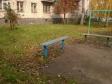 Екатеринбург, Zvonky alley., 12: площадка для отдыха возле дома
