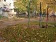 Екатеринбург, Zvonky alley., 14: спортивная площадка возле дома