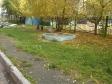 Екатеринбург, ул. Колхозников, 52: детская площадка возле дома