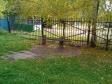 Екатеринбург, ул. Колхозников, 52: площадка для отдыха возле дома