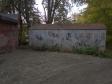 Екатеринбург, ул. Колхозников, 66: спортивная площадка возле дома