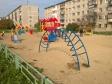 Екатеринбург, Kolkhoznikov st., 83: детская площадка возле дома