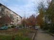 Екатеринбург, ул. Молотобойцев, 11: о дворе дома