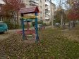 Екатеринбург, Molotobojtcev st., 11: детская площадка возле дома