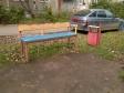 Екатеринбург, ул. Молотобойцев, 13: площадка для отдыха возле дома