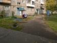 Екатеринбург, ул. Молотобойцев, 17: детская площадка возле дома
