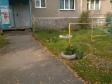 Екатеринбург, ул. Молотобойцев, 17: спортивная площадка возле дома