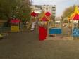 Екатеринбург, ул. Мартовская, 11: детская площадка возле дома