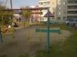 Екатеринбург, ул. Бисертская, 27: детская площадка возле дома