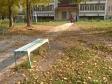 Екатеринбург, ул. Бисертская, 18А: площадка для отдыха возле дома