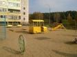 Екатеринбург, ул. Бисертская, 16 к.1: детская площадка возле дома