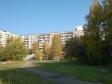 Екатеринбург, ул. Амундсена, 74: о дворе дома