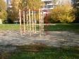 Екатеринбург, ул. Амундсена, 74: спортивная площадка возле дома