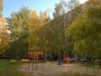 Екатеринбург, ул. Амундсена, 68: о дворе дома